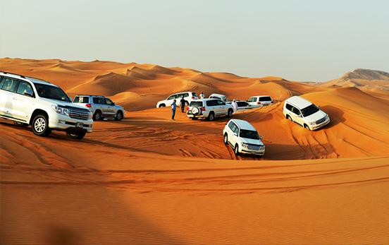Ciudad de Dubái y Tour de Desierto.jpg