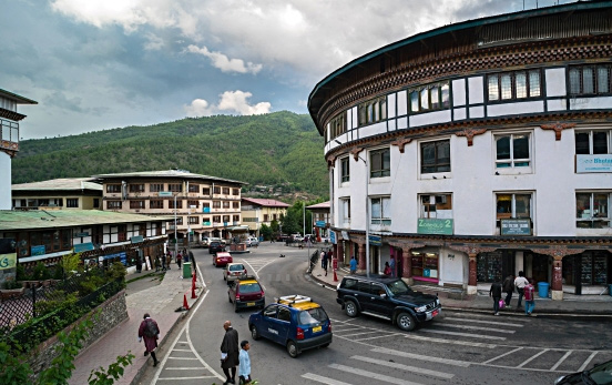 4 Días Viaje de Bhután.jpg